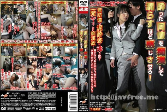 [SAMA-533] 東京中出し女子校生 42 - image NHDTA-474 on https://javfree.me