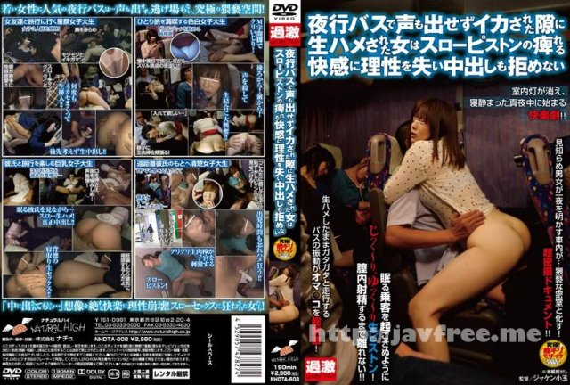 [MKD-S84] KIRARI 84 おっぱい倶楽部 : 鈴村いろは - image NHDTA-608 on https://javfree.me