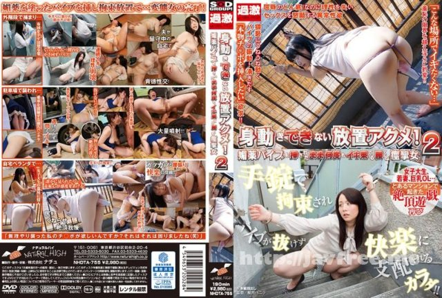 [DOKS-351] マン汁痴女 - image NHDTA-755 on https://javfree.me