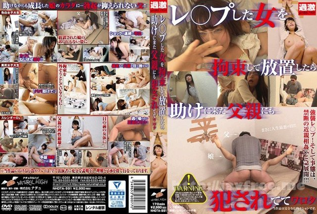 [XV-936] 真木今日子の本気SEX6本番 - image NHDTA-991 on https://javfree.me