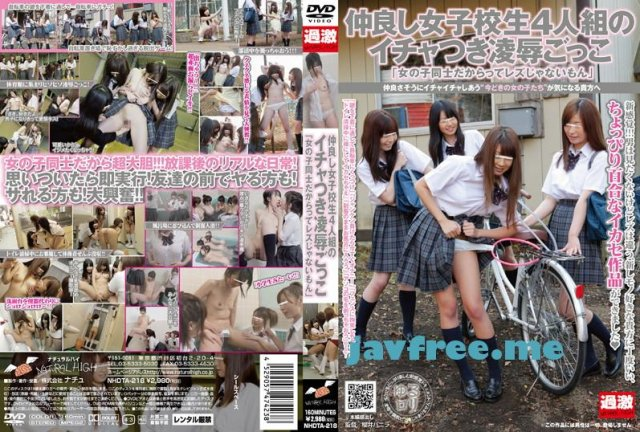 [HD][ORE-314] MARINA - image NHDTA218 on https://javfree.me