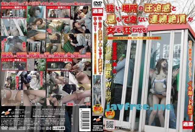 [KCDA-023] R30 GlamorousSEX - image NHDTA248 on https://javfree.me