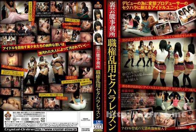 [HD][MISM-157] 便器の妖精 3匹目 - image NITR-043 on https://javfree.me