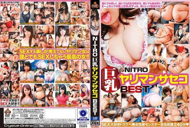 [HD][XRW-718] 媚縛潜入捜査官07 - image NITR-444 on https://javfree.me