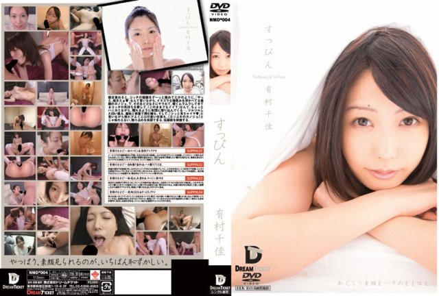 [FAJS-030] 未亡人レイプ - image NMD-004 on https://javfree.me