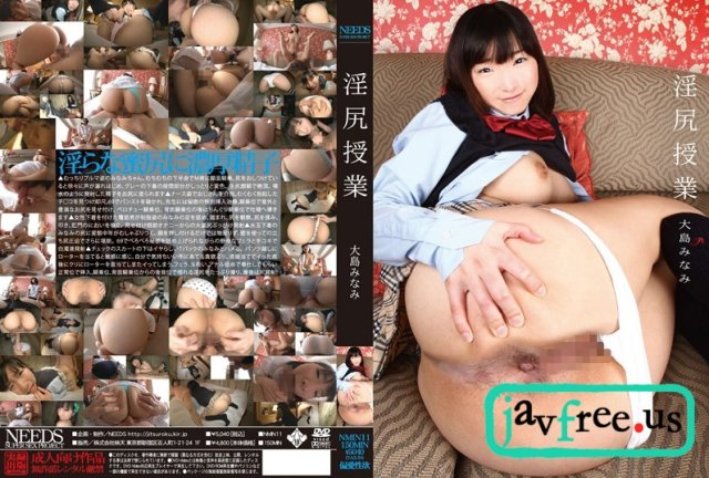 [HPT-001] 催眠愛玩 1号 ミナミ - image NMIN-11 on https://javfree.me