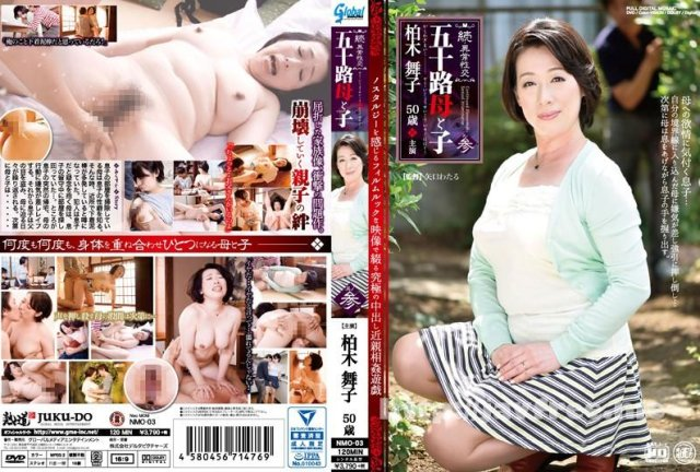 [OKAD-444] 奇跡のカラダ ~神騎乗位~ ERINA - image NMO-003 on https://javfree.me