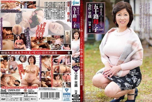 [HD][NATR-603] 家内の母 金杉里織 - image NMO-024 on https://javfree.me