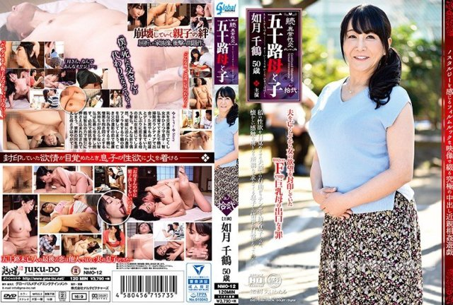 [HD][FAN-067] ちなる 2 - image NMO-12 on https://javfree.me