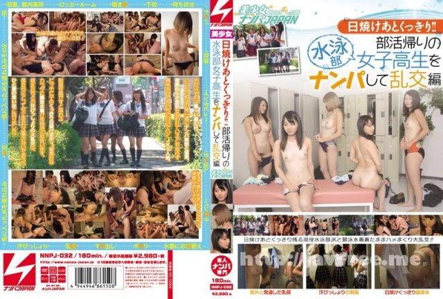 [HD][OREC-084] ちなみ - image NNPJ-032 on https://javfree.me