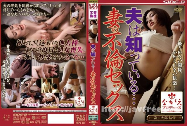 [CWM-208] 猥褻便所 in Tokyo 本庄優花 - image NSPS-296 on https://javfree.me