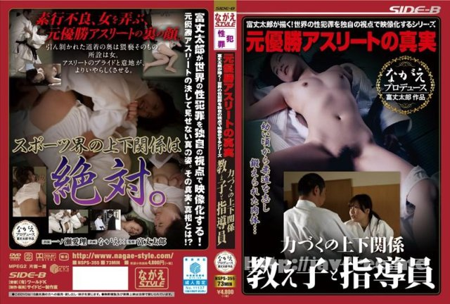 Heyzo 0984 一之瀬愛理 Hamar's World 25~愛理の性~ - image NSPS-355 on https://javfree.me
