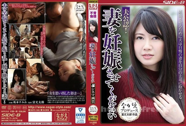 [HD][ORETD-172] RIHO - image NSPS-566 on https://javfree.me