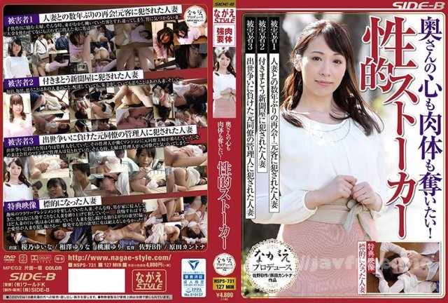 [JDXA-57002] 少交女 THE ANIMATION Virgin.2 「家庭教師とえっちな体験」 - image NSPS-731 on https://javfree.me