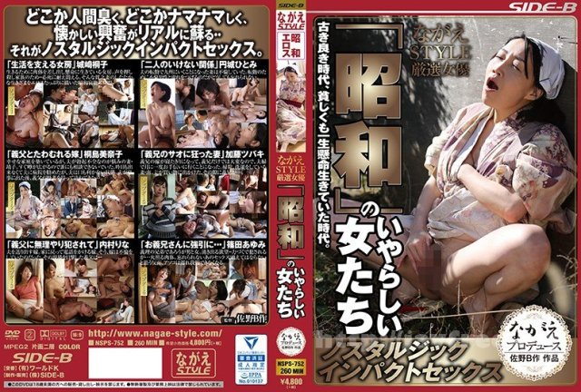 [HD][DDT-615] 緊縛美熟女ライブラリー - image NSPS-752 on https://javfree.me