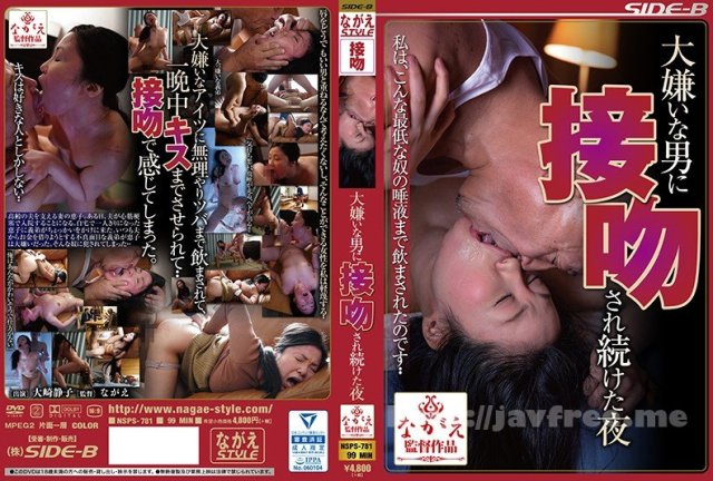 [HD][NSPS-802] 40代熟女 底なしの性欲 総集編 - image NSPS-781 on https://javfree.me