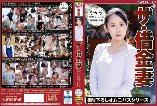 [HD][NSPS-802] 40代熟女 底なしの性欲 総集編 - image NSPS-783 on https://javfree.me