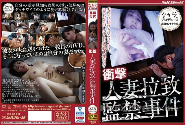 [HD][NSPS-802] 40代熟女 底なしの性欲 総集編 - image NSPS-800 on https://javfree.me