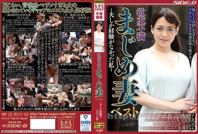 [HD][ZMAR-025] まるっと!谷原希美 - image NSPS-818 on https://javfree.me