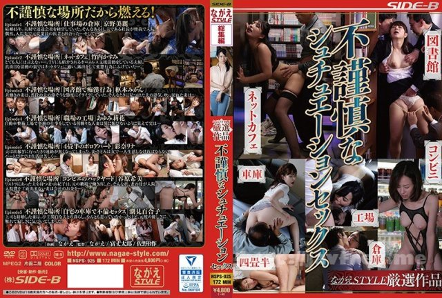 [HD][ZMAR-025] まるっと!谷原希美 - image NSPS-925 on https://javfree.me