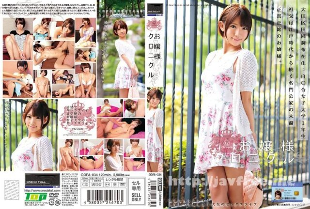 [KTDS-651] 大人しい地味子に中出し 25 乙葉ななせ - image ODFA-034 on https://javfree.me