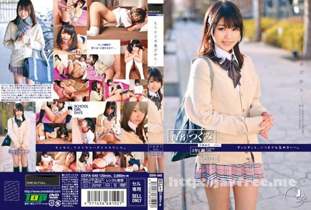 [RCT-586] 淫語女子アナ 4 THEモーニングニュースSHOW - image ODFA-049 on https://javfree.me