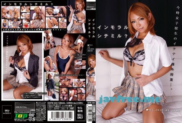[ODFB-043] Charisma GAL GET YOU! 15 楓ゆうか - image ODFB-023 on https://javfree.me