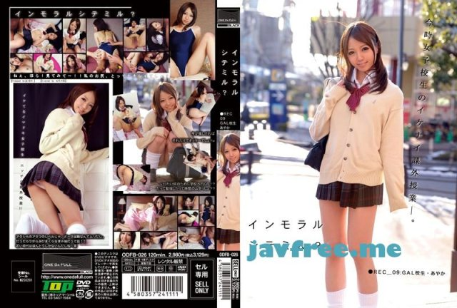 [ODFB-043] Charisma GAL GET YOU! 15 楓ゆうか - image ODFB-026 on https://javfree.me