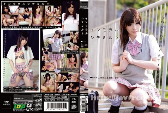 [ODFB-043] Charisma GAL GET YOU! 15 楓ゆうか - image ODFB-028 on https://javfree.me