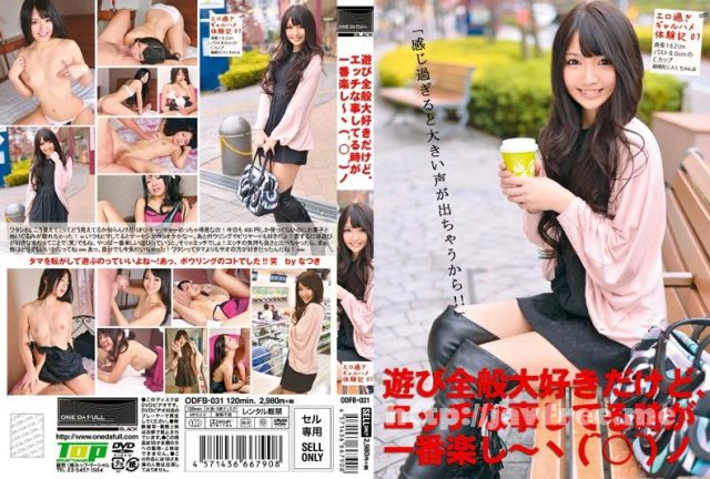 [ODFB-043] Charisma GAL GET YOU! 15 楓ゆうか - image ODFB-031 on https://javfree.me