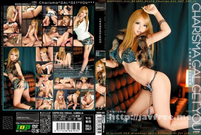[ODFB-043] Charisma GAL GET YOU! 15 楓ゆうか - image ODFB-033 on https://javfree.me