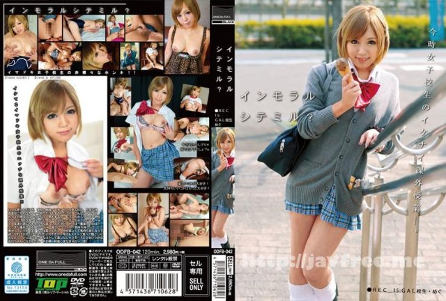 [ODFB-043] Charisma GAL GET YOU! 15 楓ゆうか - image ODFB-042 on https://javfree.me