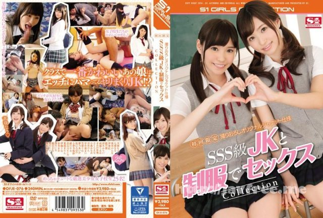 [SNIS-226] ラブ◆キモメン 成海うるみ Uncensored - image OFJE-076 on https://javfree.me