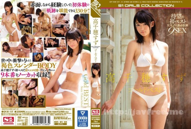 [HD][OFJE-117] 高千穂すずゴールドベスト - image OFJE-117 on https://javfree.me