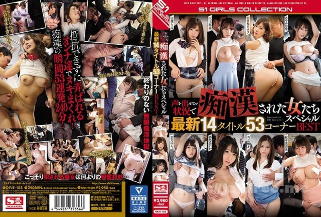 [TPVR-063] 【VR】BESTサイズ LOVELOVE恋人のイチャラブSEX - image OFJE-185 on https://javfree.me