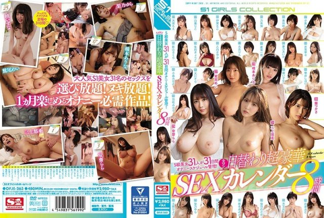 [HD][OFJE-279] 安齋らら 1st BEST - image OFJE-263 on https://javfree.me