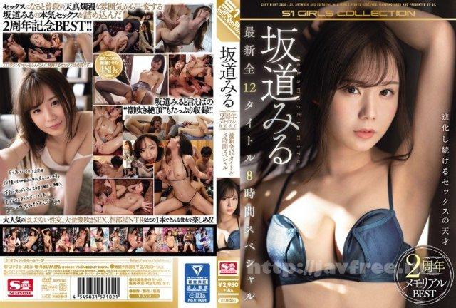 [HD][OFJE-279] 安齋らら 1st BEST - image OFJE-265 on https://javfree.me