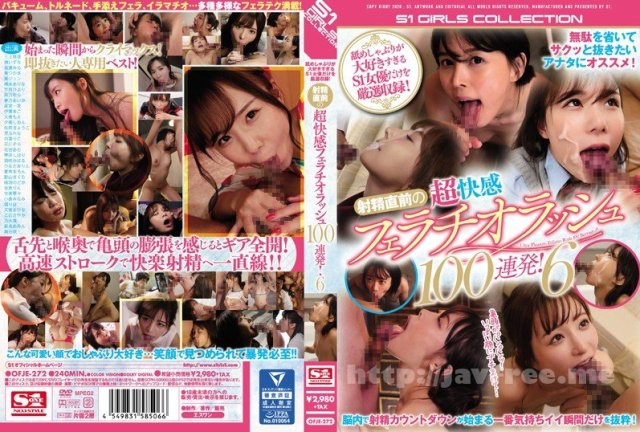 [HD][OFJE-279] 安齋らら 1st BEST - image OFJE-272 on https://javfree.me