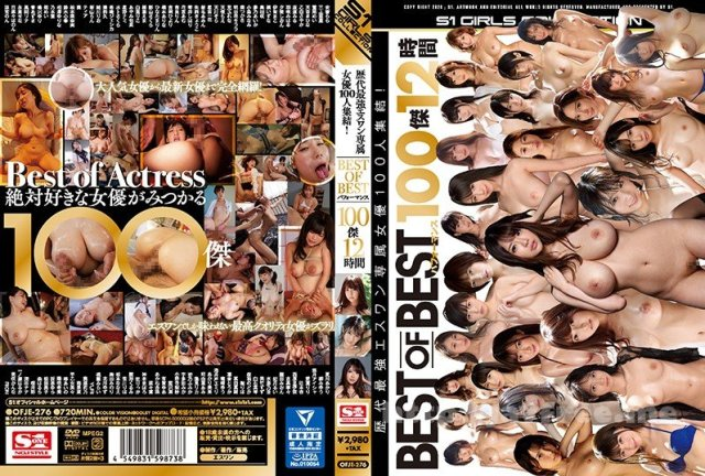 [HD][OFJE-276] 歴代最強エスワン専属女優100人集結!BEST OF BESTパフォーマンス100傑12時間 - image OFJE-276 on https://javfree.me