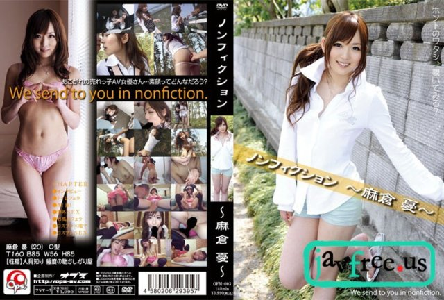 [SAMA-899] 生中出し若妻ナンパ! 10 - image OFM-003 on https://javfree.me