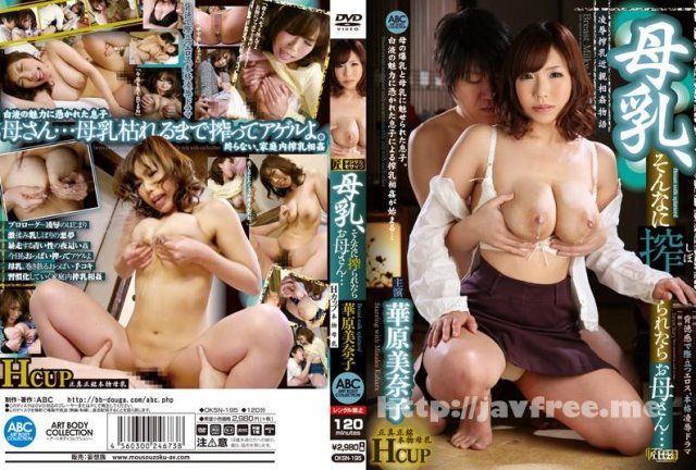 [HD][XRW-414] 女子校生ノーパントップレス - image OKSN-195 on https://javfree.me