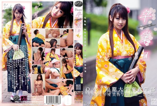 Tokyo Hot n1469 Tokyo Hot 2015 SP Director's Cut Edition =part3= - image ONCE-053 on https://javfree.me