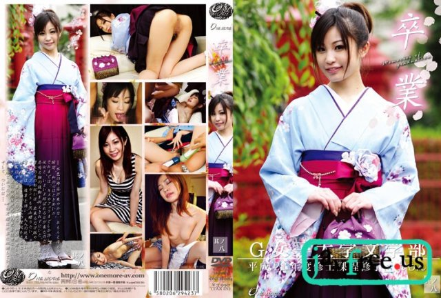 [ONCE-043] 卒業 2 其の八 前田陽菜 - image ONEM-084 on https://javfree.me
