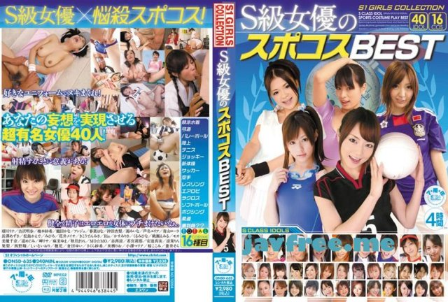 [SOE-316] ギリモザ LOTION HELL 蒼井そら - image ONSD-635 on https://javfree.me