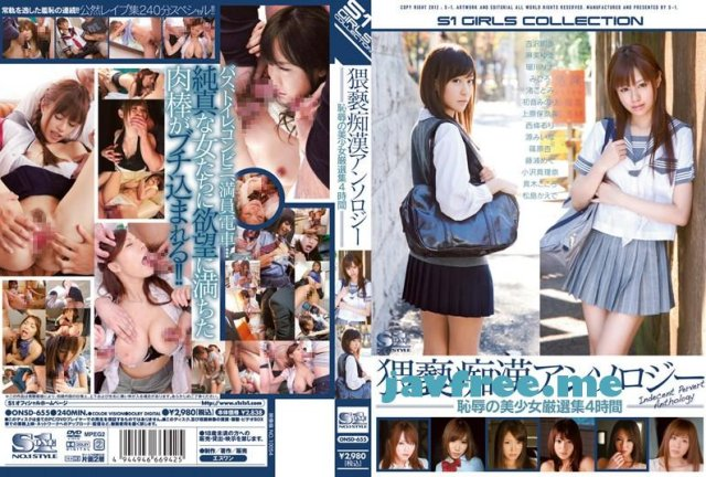 [HD][HODV-20733] チン中出し初体験 篠原杏 - image ONSD-655 on https://javfree.me