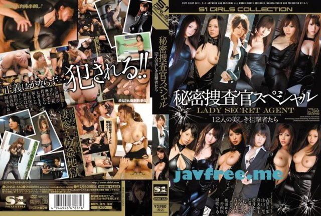 [SOE-316] ギリモザ LOTION HELL 蒼井そら - image ONSD-663 on https://javfree.me
