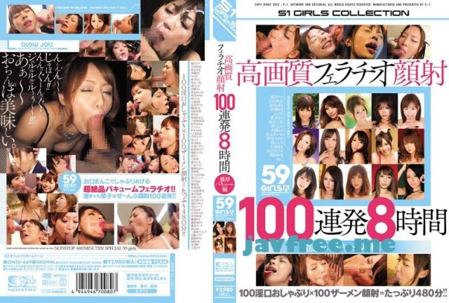 [SOE-316] ギリモザ LOTION HELL 蒼井そら - image ONSD-689 on https://javfree.me