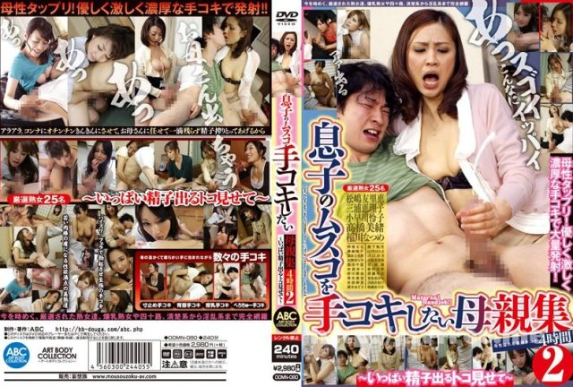 [BAZX-052] BAZOOKA可愛い子限定美巨乳30人240min limited edition - image OOMN-080 on https://javfree.me