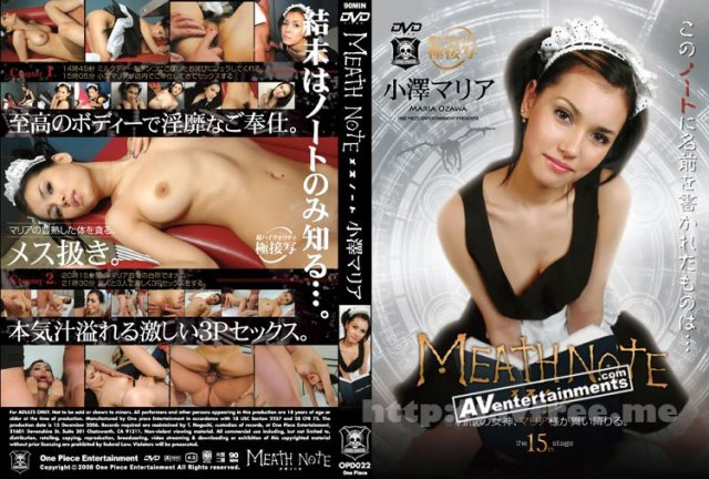 [MIZ-003] 競泳水着 LOVERS 小澤マリア - image OPD-022 on https://javfree.me