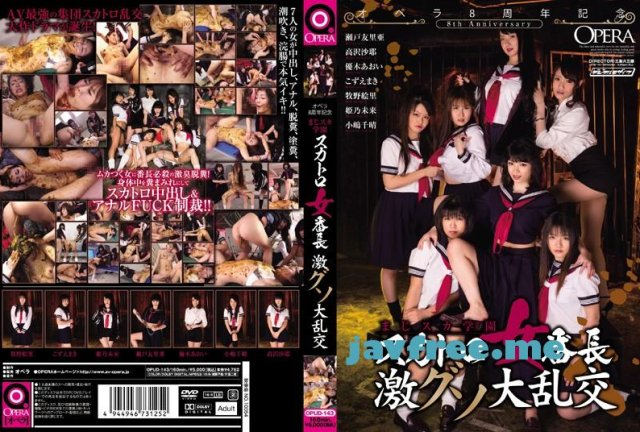 [NSPS-514] 不謹慎すぎるオナニー - image OPUD-143 on https://javfree.me